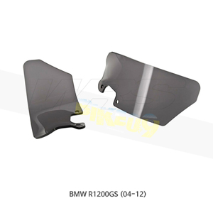 BMW R1200GS (04-12) WRS 페어 디플렉트 다크 스모크 BM007FS