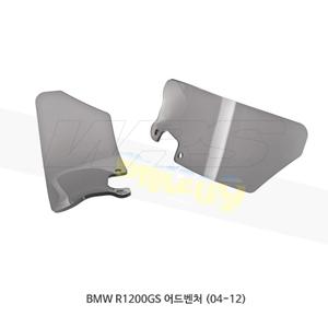 BMW R1200GS 어드벤처 (04-12) WRS 페어 디플렉트 스모크 BM007F