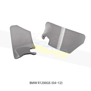 BMW R1200GS (04-12) WRS 페어 디플렉트 스모크 BM007F