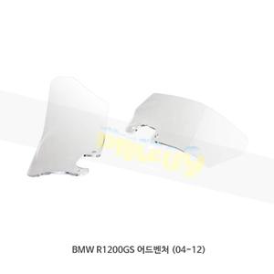 BMW R1200GS 어드벤처 (04-12) WRS 페어 디플렉트 클리어 BM007T
