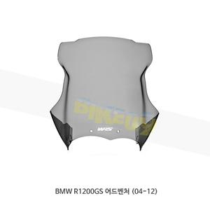 BMW R1200GS 어드벤처 (04-12) WRS 윈드스크린 INTERMEDIO 다크 스모크 BM005FS