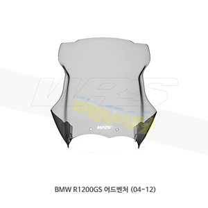 BMW R1200GS 어드벤처 (04-12) WRS 윈드스크린 INTERMEDIO 스모크 BM005F