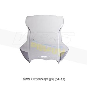 BMW R1200GS 어드벤처 (04-12) WRS 윈드스크린 투어링 스모크 BM004F
