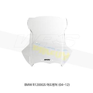BMW R1200GS 어드벤처 (04-12) WRS 윈드스크린 투어링 클리어 BM004T