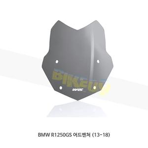 BMW R1250GS 어드벤처 (13-18) WRS 윈드스크린 스탠다드 다크 스모크 BM040FS