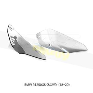 BMW R1250GS 어드벤처 (18-20) WRS 사이드 전향 스모크 BM010F