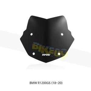 BMW R1200GS (18-20) WRS 윈드스크린 엔듀로 매트 블랙 BM026NO