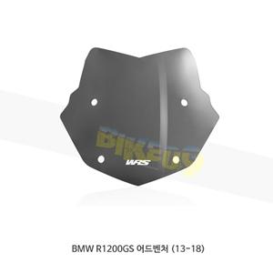 BMW R1200GS 어드벤처 (13-18) WRS 윈드스크린 엔듀로 다크 스모크 BM026FS