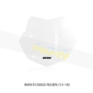 BMW R1200GS 어드벤처 (13-18) WRS 윈드스크린 엔듀로 클리어 BM026T
