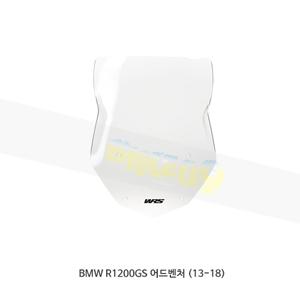 BMW R1200GS 어드벤처 (13-18) WRS 윈드스크린 투어링 클리어 BM008T
