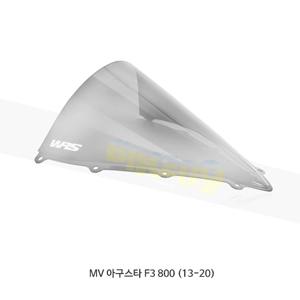 MV 아구스타 F3 800 (13-20) WRS 윈드스크린 레이스 HIGH 스모크 MV001F