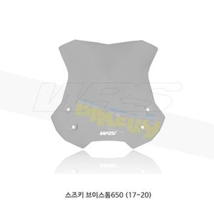 스즈키 브이스톰650 (17-20) WRS 윈드스크린 투어링 스모크 SU003F