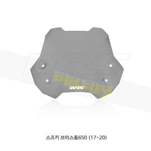 스즈키 브이스톰650 (17-20) WRS 윈드스크린 SPORT 스모크 SU004F