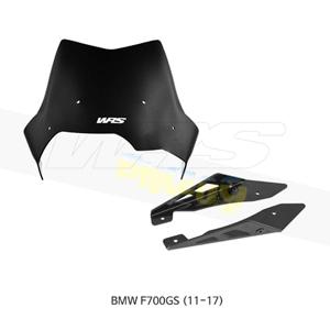 BMW F700GS (11-17) WRS 윈드스크린 SPORT 매트 블랙 장착 키트포함 BM049NO+BM203N