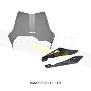 BMW F700GS (11-17) WRS 윈드스크린 SPORT 다크 스모크 장착 키트포함 BM049FS+BM203N