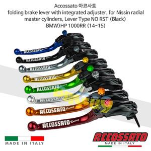 Accossato 아코사토 폴딩 브레이크 레버 with integrated adjuster, for 니신 radial 마스터 실린더 NO RST (Black) BMW>HP 1000RR (14-15) 레이싱 브램보 브레이크 오토바이