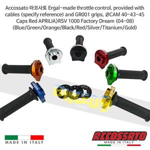 Accossato 아코사토 Ergal-made 스로틀 컨트롤, provided ØCAM 40-43-45 Caps Red 아프릴리아>RSV 1000 Factory Dream (04-08) 레이싱 브램보 브레이크 오토바이