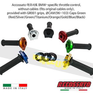 Accossato 아코사토 BMW-specific 스로틀 컨트롤, without 케이블 provided with GR001 그립, ØCAM(96~103) Caps Green 레이싱 브램보 브레이크 오토바이