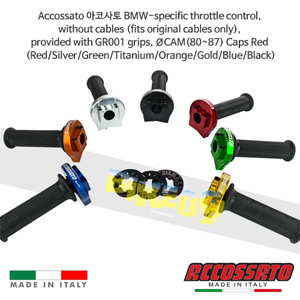 Accossato 아코사토 BMW-specific 스로틀 컨트롤, without 케이블 provided with GR001 그립, ØCAM(80~87) Caps Red 레이싱 브램보 브레이크 오토바이