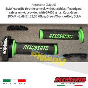 Accossato 아코사토 BMW-specific 스로틀 컨트롤, without 케이블, provided with GR006 그립, Caps Green, ØCAM 56,57,59,60,63 (Blue/Green/Orange/Red/Gold) 레이싱 브램보 브레이크 오토바이