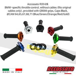 Accossato 아코사토 BMW-specific 스로틀 컨트롤, without 케이블, provided with GR006 그립, Caps Black, ØCAM 64,65,67,68,71 (Blue/Green/Orange/Red/Gold) 레이싱 브램보 브레이크 오토바이
