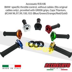 Accossato 아코사토 BMW-specific 스로틀 컨트롤, without 케이블, provided with GR006 그립, Caps Titanium, ØCAM 96,97,99,100,103 (Blue/Green/Orange/Red/Gold) 레이싱 브램보 브레이크 오토바이