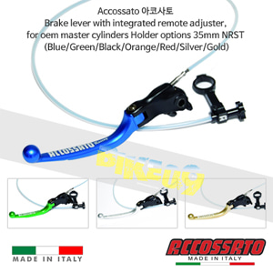 Accossato 아코사토 브레이크 레버 with integrated 리모트 adjuster, for oem 마스터 실린더 홀더 옵션 35mm NRST 아프릴리아>RSV 1000R (04-08) 레이싱 브램보 브레이크 오토바이