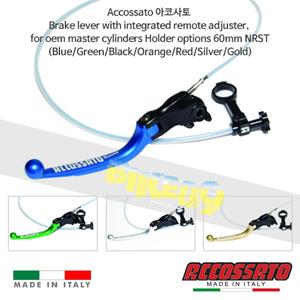 Accossato 아코사토 브레이크 레버 with integrated 리모트 adjuster, for oem 마스터 실린더 홀더 옵션 60mm NRST 아프릴리아>RSV 1000R (04-08) 레이싱 브램보 브레이크 오토바이