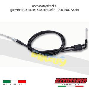 Accossato 아코사토 가스-스로틀 케이블 스즈키 GLeftR 1000 2009-2015 레이싱 브램보 브레이크 오토바이