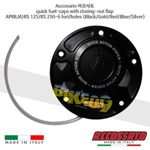 Accossato 아코사토 퀵 퓨얼-caps with 클로징-너트 플랩 아프릴리아>RS 125/RS 250-6 fori/holes 스트리트 레이싱 브램보 브레이크 오토바이