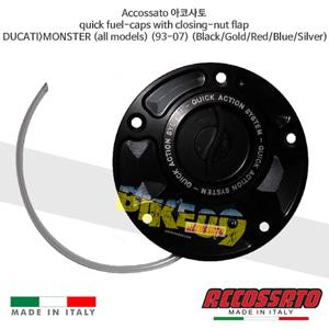 Accossato 아코사토 퀵 퓨얼-caps with 클로징-너트 플랩 두카티>몬스터 (all models) (93-07) 스트리트 레이싱 브램보 브레이크 오토바이