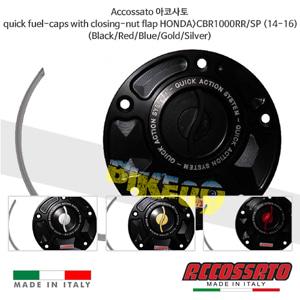 Accossato 아코사토 퀵 퓨얼-caps with 클로징-너트 플랩 혼다>CBR1000RR/SP (14-16) 스트리트 레이싱 브램보 브레이크 오토바이