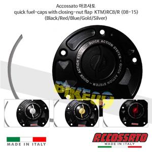 Accossato 아코사토 퀵 퓨얼-caps with 클로징-너트 플랩 KTM>RC8/R (08-15) 스트리트 레이싱 브램보 브레이크 오토바이