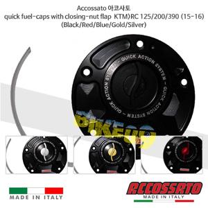 Accossato 아코사토 퀵 퓨얼-caps with 클로징-너트 플랩 KTM>RC 125/200/390 (15-16) 스트리트 레이싱 브램보 브레이크 오토바이
