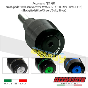 Accossato 아코사토 크래쉬 패드+with 스크류 커버 MV아구스타>800 MV 리발레 (15) 스트리트 레이싱 브램보 브레이크 오토바이