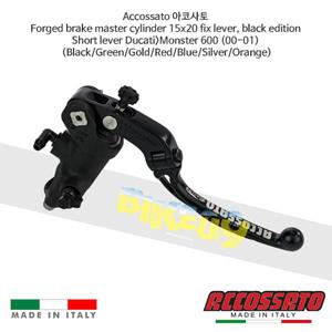 Accossato 아코사토 Forged 브레이크 마스터 실린더 15x20 픽스 레버, 블랙 에디션 숏 레버 두카티>몬스터 600 (00-01) 스트리트 레이싱 브램보 브레이크 오토바이