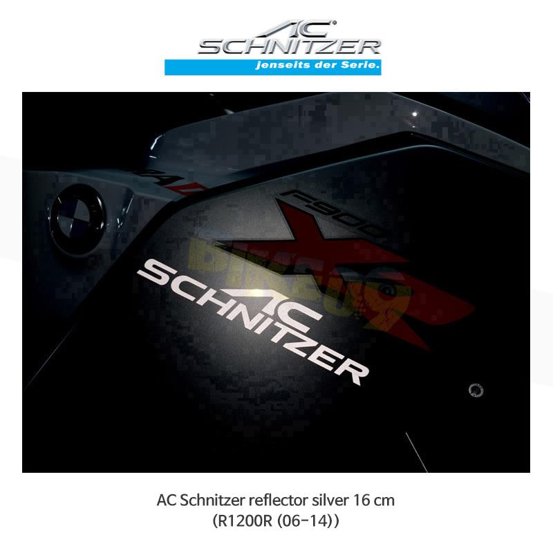 AC슈니처 BMW R1200R (06-14) 로고 스티커 16cm (반사 실버)