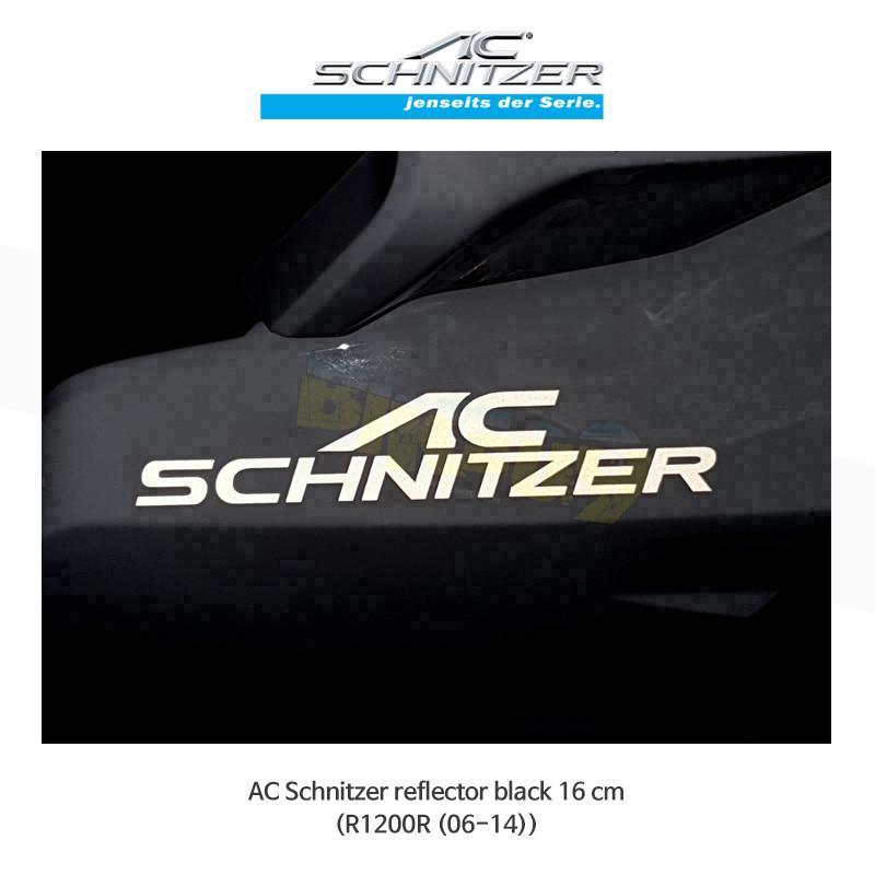 AC슈니처 BMW R1200R (06-14) 로고 스티커 16cm (반사 블랙)