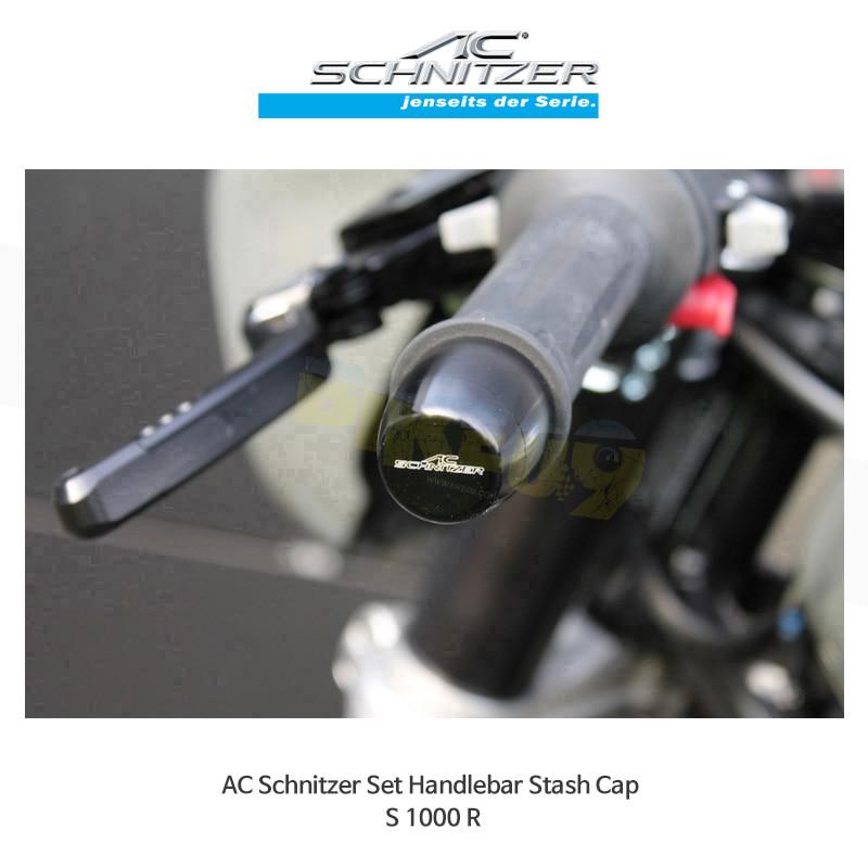 AC슈니처 BMW S1000R 핸들바캡 세트