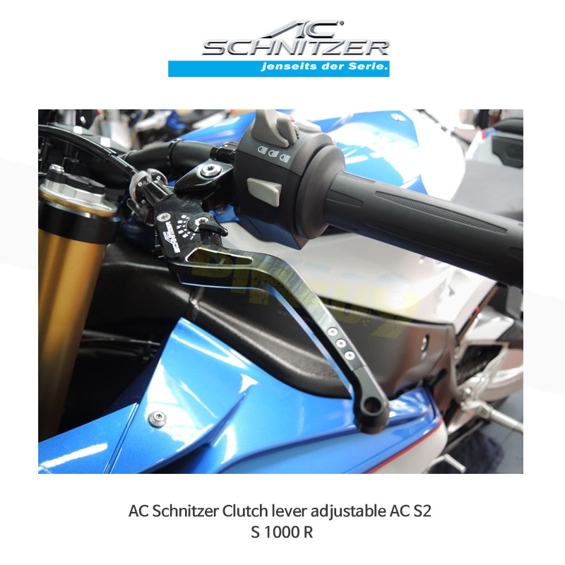AC슈니처 BMW S1000R 조절식 클러치레버 AC S2