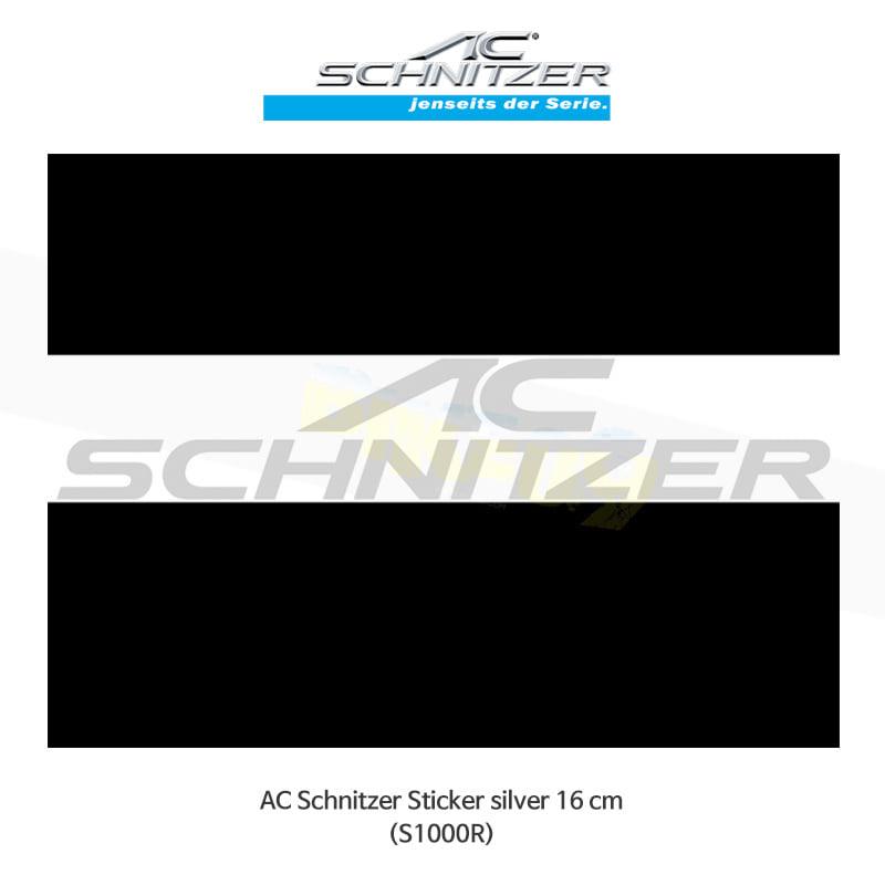 AC슈니처 BMW S1000R 로고 스티커 16cm (실버 색상)