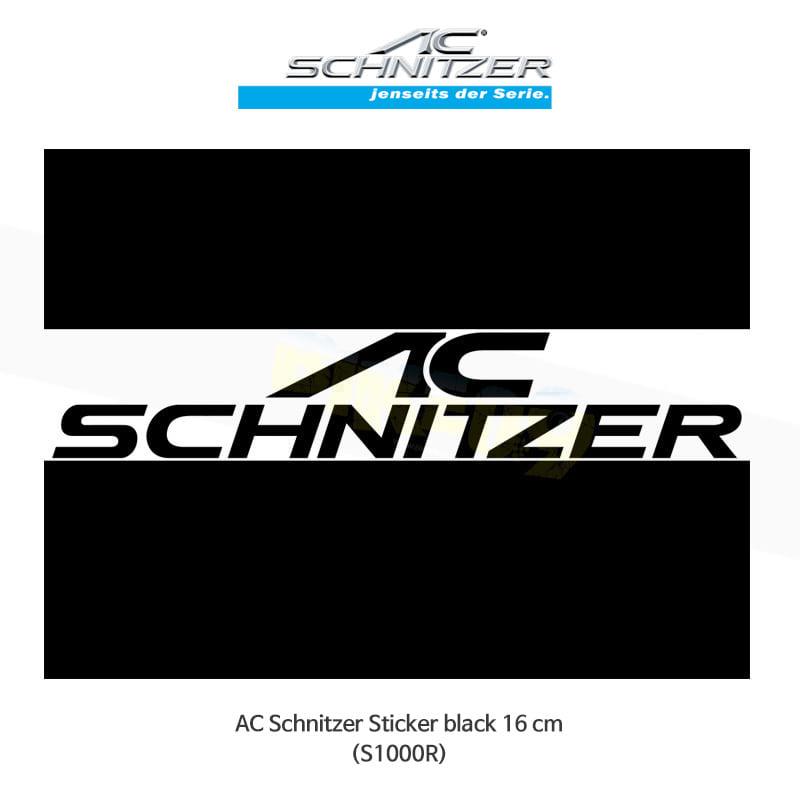 AC슈니처 BMW S1000R 로고 스티커 16cm (블랙 색상)