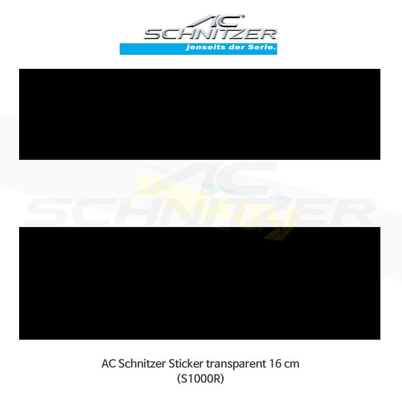 AC슈니처 BMW S1000R 로고 스티커 16cm (투명)
