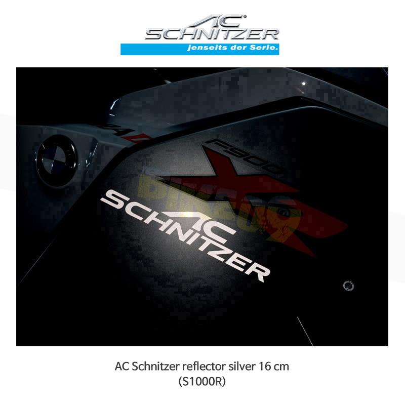 AC슈니처 BMW S1000R 로고 스티커 16cm (반사 실버)
