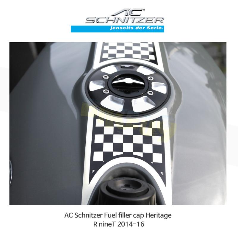 AC슈니처 BMW 알나인티 (14-16) 연료 필터캡