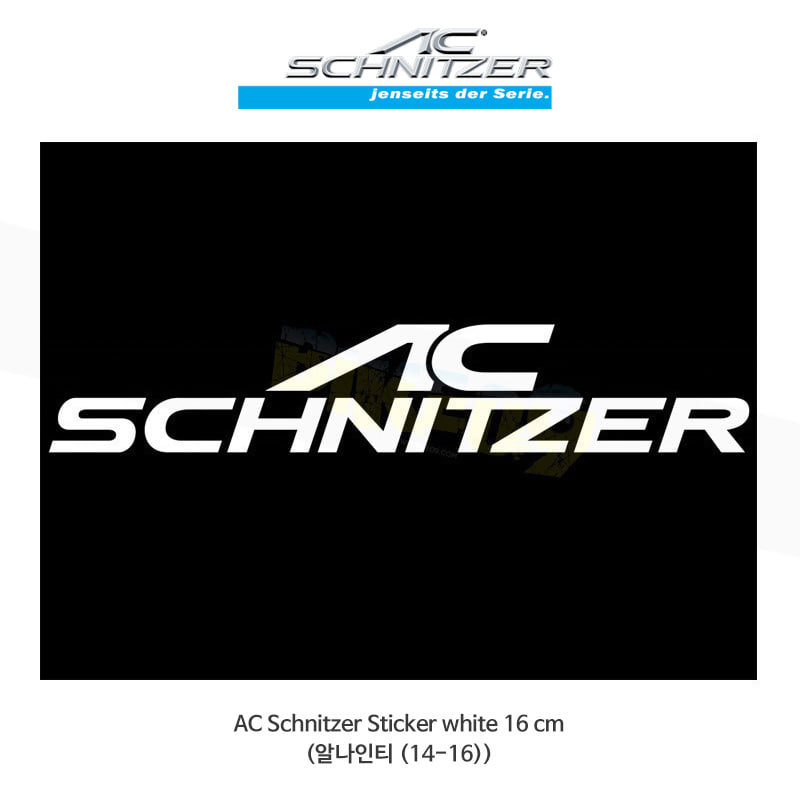 AC슈니처 BMW 알나인티 (14-16) 로고 스티커 16cm (화이트 색상)