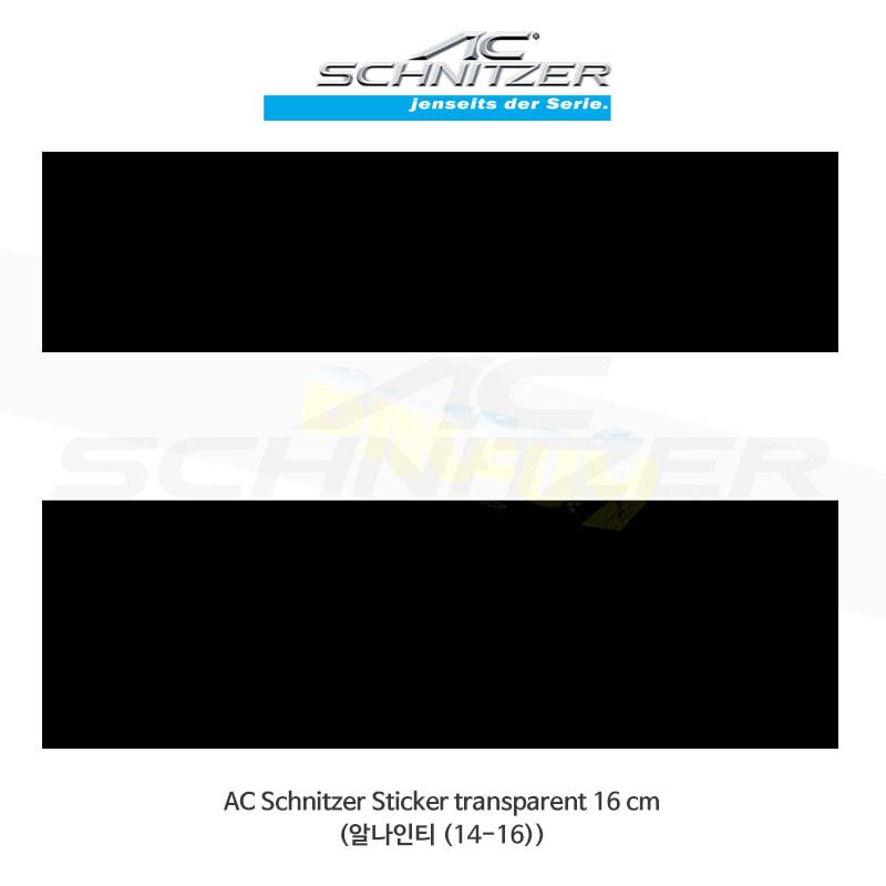 AC슈니처 BMW 알나인티 (14-16) 로고 스티커 16cm (투명)