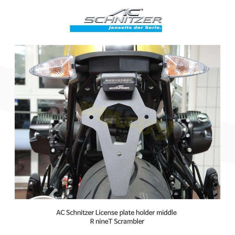 AC슈니처 BMW 알나인티 스크램블러 (17-20) 번호판 홀더 (미들용)