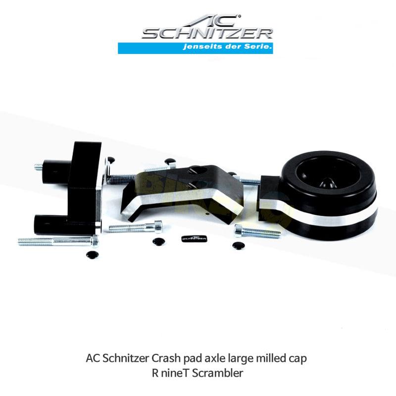 AC슈니처 BMW 알나인티 스크램블러 (17-20) 크래시 패드 악셀 라지 마일드캡
