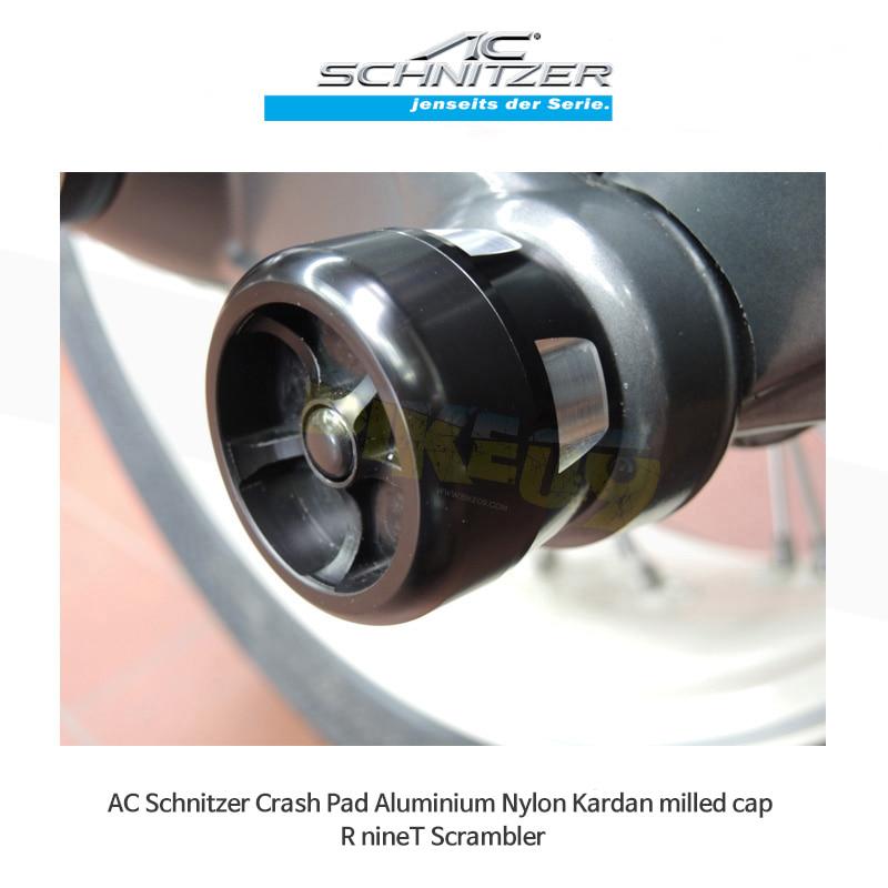 AC슈니처 BMW 알나인티 스크램블러 (17-20) 크래시 패드 알루미늄 Nylon Cardan 마일드캡